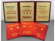 中联重科:创新赢得金奖 实力赢得口碑