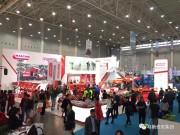 马斯奇奥(中国)精彩亮相2017中国国际农业机械展览会