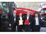 凱斯MagnumTM3154拖拉機獲2017中國農機行業年度產品創新獎