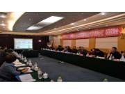德邦大为承担的国家重点研发项目在哈尔滨启动