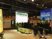 直击2017德国汉诺威国际农业机械展-科罗尼(Krone)展厅