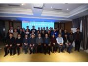 """德邦大为组织的""""首届京津冀保护性耕作论坛""""在沧州举行"""