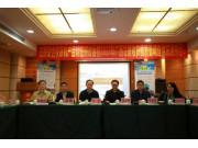甘蔗联合收获机产品认证研讨会暨2017年广西甘蔗收获机质量调查情况通报会在来宾召开