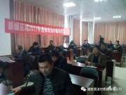 """推动服务到家——道依茨法尔新疆区域""""为销售奠定基础,为服务提供力量"""""""