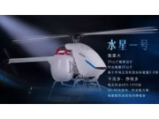 汉和——植保无人机发展迅速 设备的应用场景即将到来