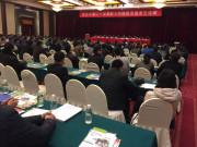 雷沃阿波斯植保机械参与江苏省第二十届农药与药械信息技术交流会