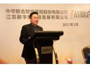 魔都全球首发!无人机统防统治服务险战略合作协议在上海签订