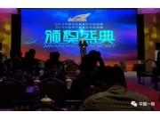 """2016""""金口碑奖""""评选结果揭晓,中国一拖荣获多项大奖"""
