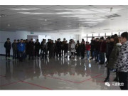中国矿业大学学子到访天途