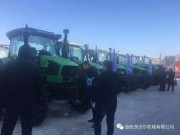 道依茨法尔宝清县产品推介会成功举办