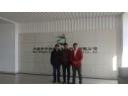 德国LEMKEN在你身边-专访内蒙古中加农业生物科技有限公司