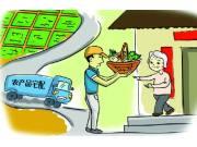 农产品电商交易额达2200亿元:新产业新业态蓬勃发展