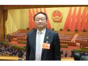 全国人大代表、五征集团董事长姜卫东:推广裹包式青贮饲料及装备