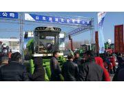 润源农业装备亮相辽宁(铁岭)第八届现代农机装备展示会