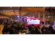 雷沃阿波斯系列產品參展第十一屆中國山東農機展