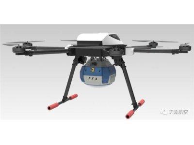 新品 天途第二代测绘无人机系统上市