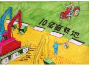 农业部等部门 :切实加强耕地保护改进占补平衡