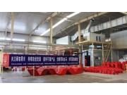 马恒达悦达(盐城)拖拉机有限公司再次荣获2017年3.15诚信示范企业