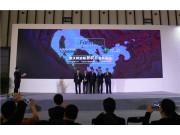 雷沃阿波斯智联云服务平台在江苏启用