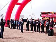 德国LEMKEN参加内蒙古第二届春耕节-乌兰察布站