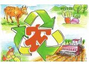 推動品牌引領農業供給側結構性改革