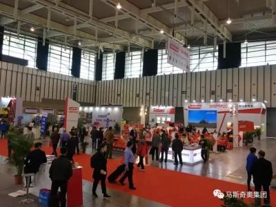 马斯奇奥精彩亮相江苏国际农业机械展览会