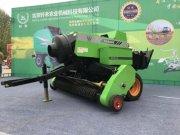 轩禾精彩亮相2017国际农业机械展销会