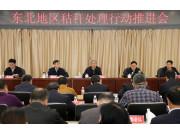 张桃林:农用为主 走秸秆综合利用与黑土地保护有机结合之路
