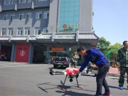 天途消防无人机在安徽省演示成功