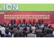 品牌见证实力 中联重科农机4S店落子滁州