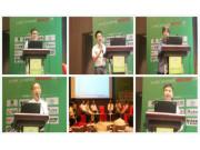 PAS第四届精准农业论坛携智慧农业4.0时代而来,为现代农业发展打开新思路