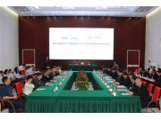 SDF集团与金正大集团签署股权合作协议,国际农机与农化领导者强强联合