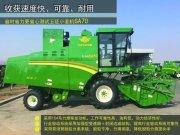 三夏实力担当——五征GA70(4LZ-7)稻麦收获机