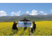 """德国LEMKEN""""蓝色风暴""""走进西藏,勇攀高峰!"""