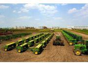 立足大农业面向现代化发展新农机