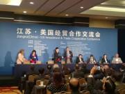 爱科集团加大对华投资 积极推进中国农机化发展进程