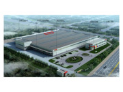 格立莫中國新工廠即將交付!