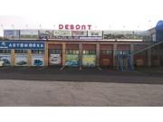 德邦大为农机首个俄罗斯4S店落成