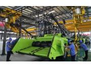 推动产业转型升级 提升智能制造水平——中联重科高端农业装备制造基地落成投产