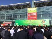 亚澳产品亮相2017甘肃农业博览会