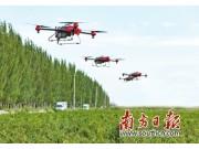 广州造农业无人机将进军美日市场