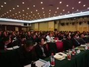 全国农机工业工作会议释放最新动向