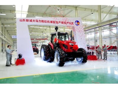 山东联诚扩张业务板块 进军大马力拖拉机市场