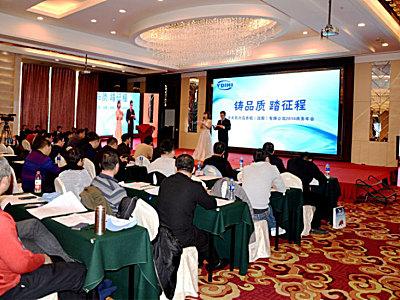 日本技术携手中国智造——IYM进入中国高端农机市场