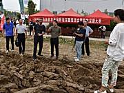 德国LEMKEN参加临泉县农机局举办的深翻现场会暨作业大赛