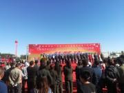 德国LEMKEN应邀参加第二届中国农机那达慕