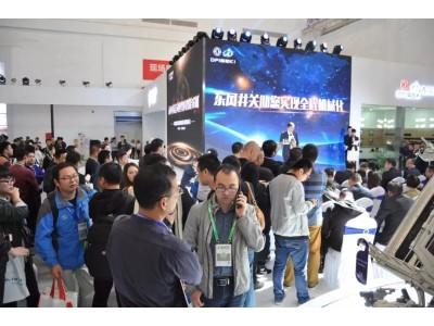 乘東風共成長 迎大疆創未來——豐疆智能·東風井關聯袂出席2018中國國際農機展