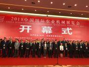 中国国际农机展今日在武汉盛大开幕,万人空巷!