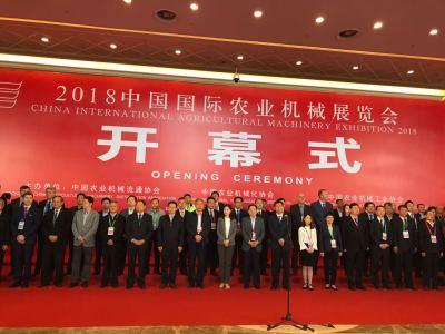 中國國際農機展今日在武漢盛大開幕,萬人空巷!