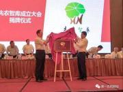 国际农机装备和新技术高峰论坛筹备工作进展顺利